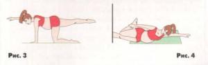Гимнастика после родов - упражнение 3