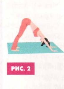 упражнения для суставов 2