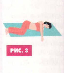упражнения для суставов 3