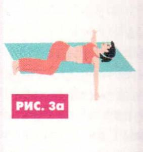 упражнения для суставов 4