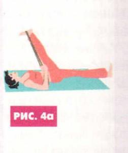 упражнения для суставов 6