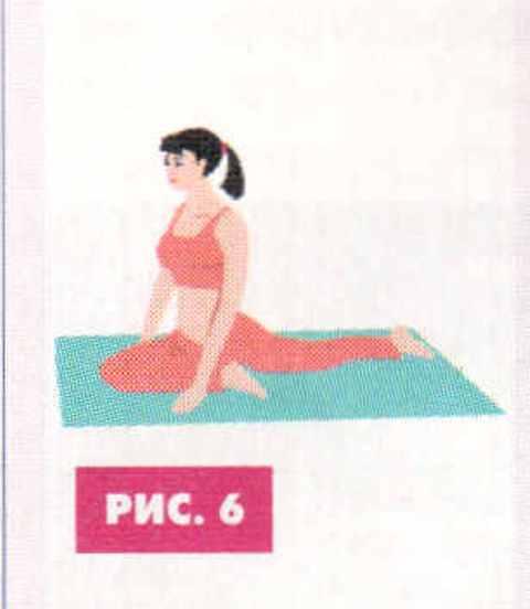 упражнения для суставов 8