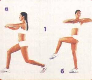 Статическое упражнение 1