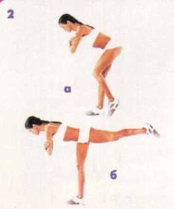 статическое упражнение 2